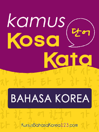 kamus kosakata korea