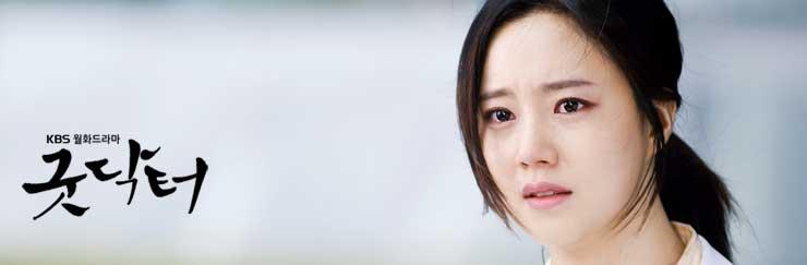belajar bahasa korea dari drama korea good doctor