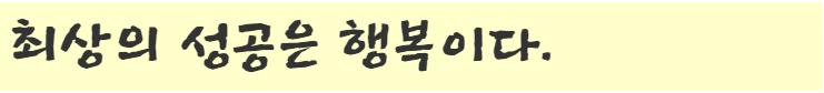 preview Jeju Hallasan font download